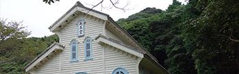 久賀島「旧五輪教会堂」と奈留島「江上天主堂」コース