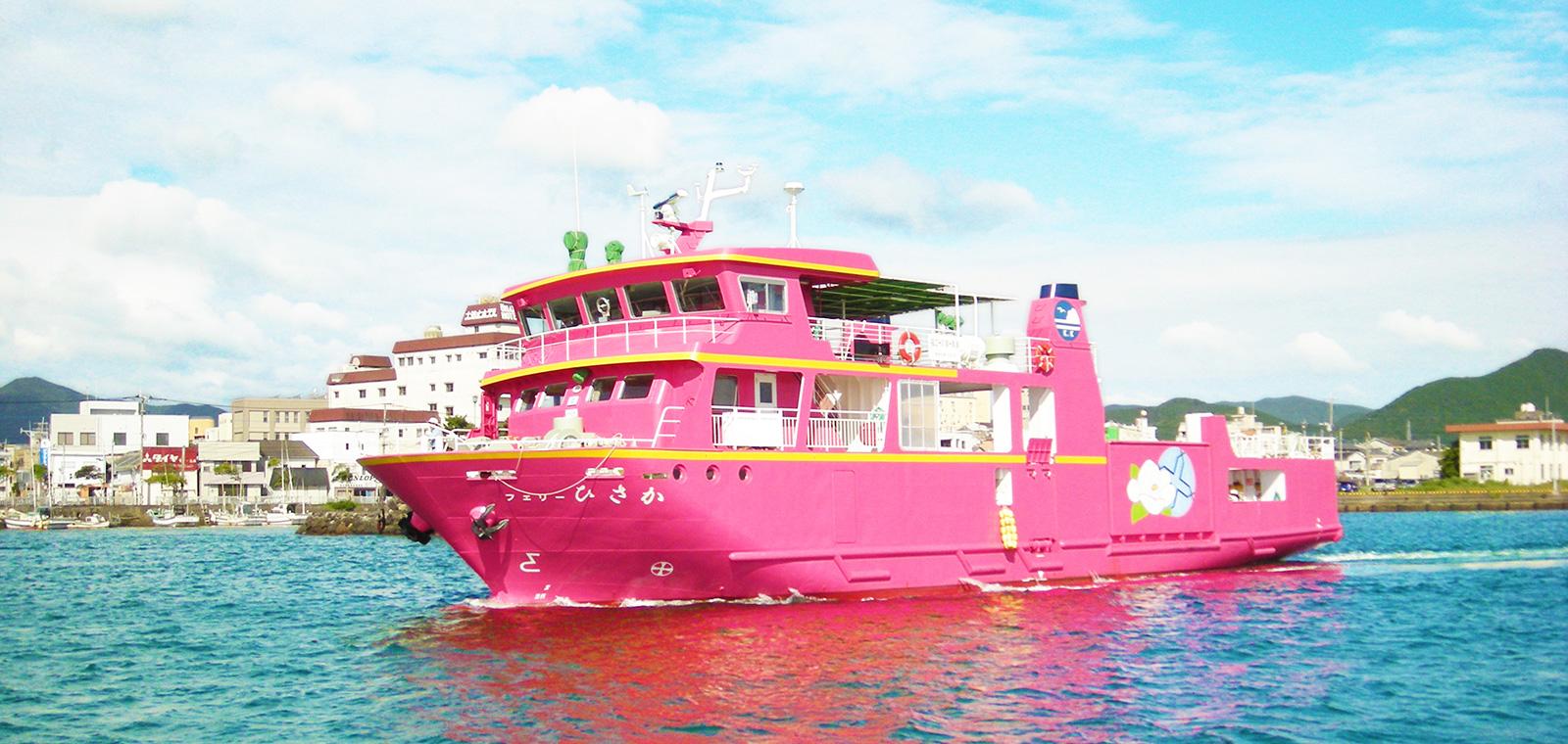 久賀島、椛島をつなぐ二次離島の足【フェリーひさか】